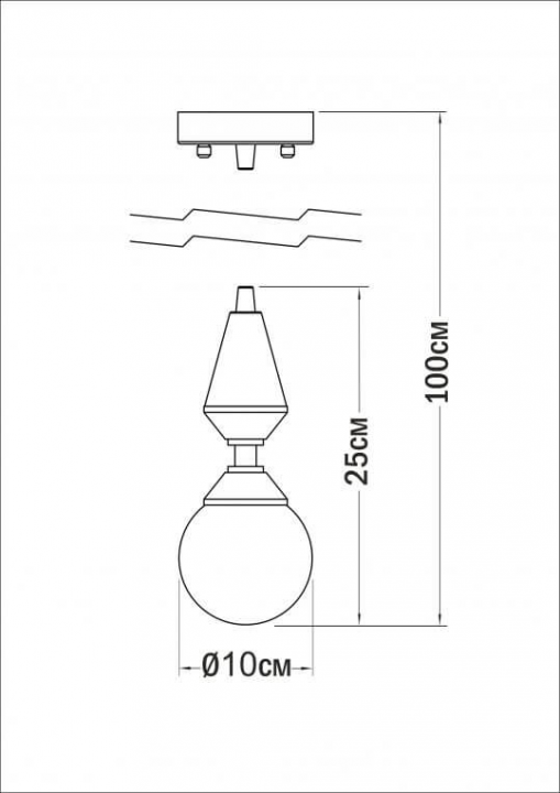 Люстра Pikart Dome lamp 4844-27