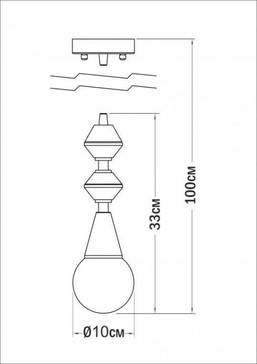 Люстра Pikart Dome lamp 4844-29