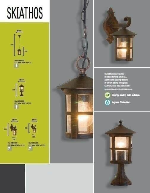 Настенный уличный светильник Viokef SKIATHOS 4088500