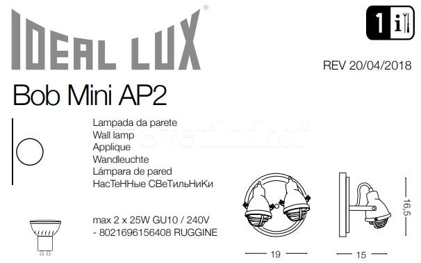 Бра Ideal Lux BOB MINI 156408
