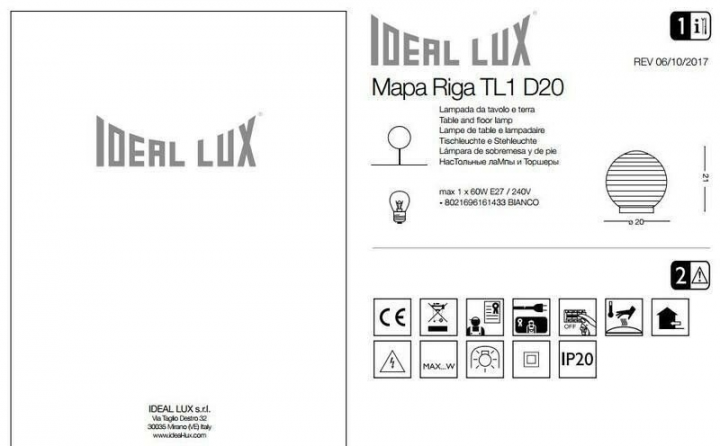 Настільна лампа Ideal Lux MAPA RIGA 161433