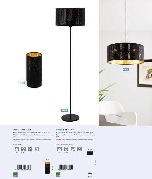 Настільна лампа Eglo VARILLAS 98314