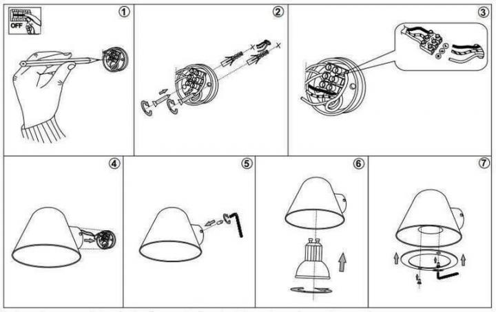 Настінний вуличний світильник Ideal Lux GAS 091518