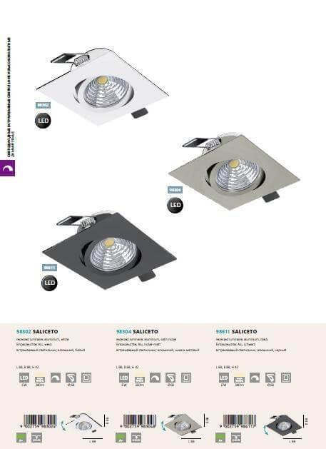 Точечный светильник Eglo SALICETO 98611