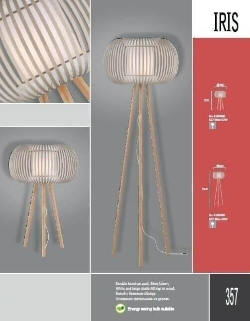 Настільна лампа Viokef IRIS 4160800