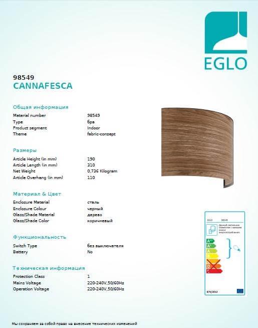 Бра Eglo CANNAFESCA 98549