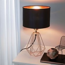 Настільна лампа Eglo Carlton 2 95787