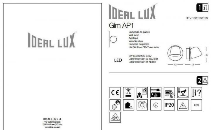 Бра Ideal Lux GIM 167152