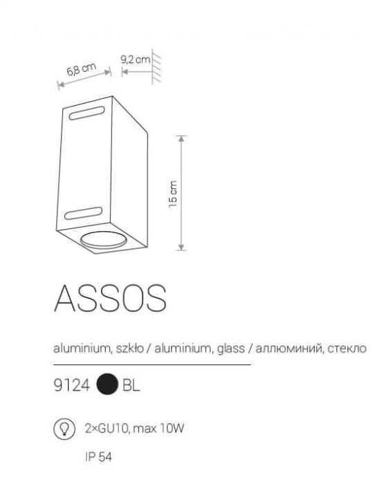 Настінний вуличний світильник Nowodvorski ASSOS 9124