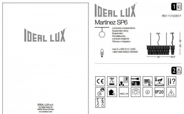 Люстра Ideal Lux MARTINEZ 166322