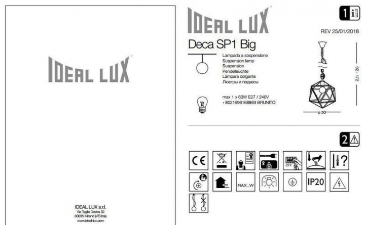 Люстра Ideal Lux DECA 168869