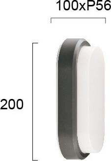Настінний вуличний світильник Viokef LEROS PLUS 4171601