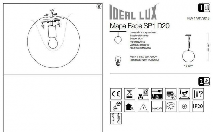 Люстра Ideal Lux MAPA FADE 140711