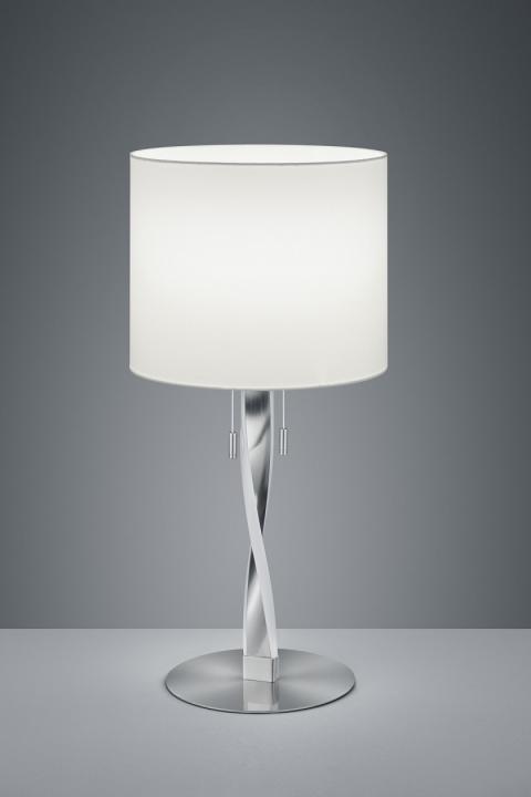 Настільна лампа TRIO NANDOR 575310307