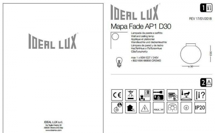 Бра Ideal Lux MAPA FADE 186856