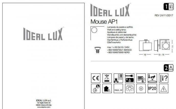 Бра Ideal Lux MOUSE 073521