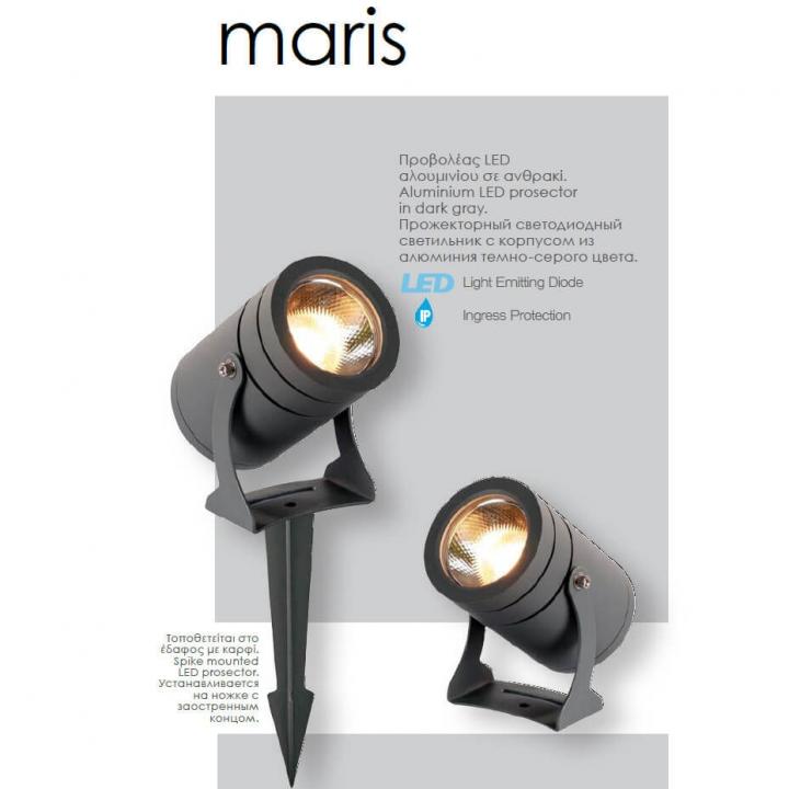 Прожектор Viokef MARIS 4187600
