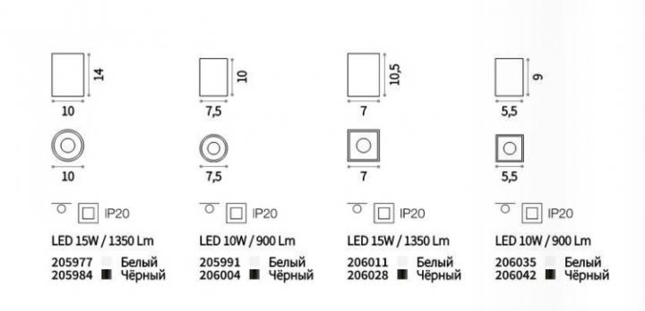 Точечный светильник Ideal Lux NITRO 206035