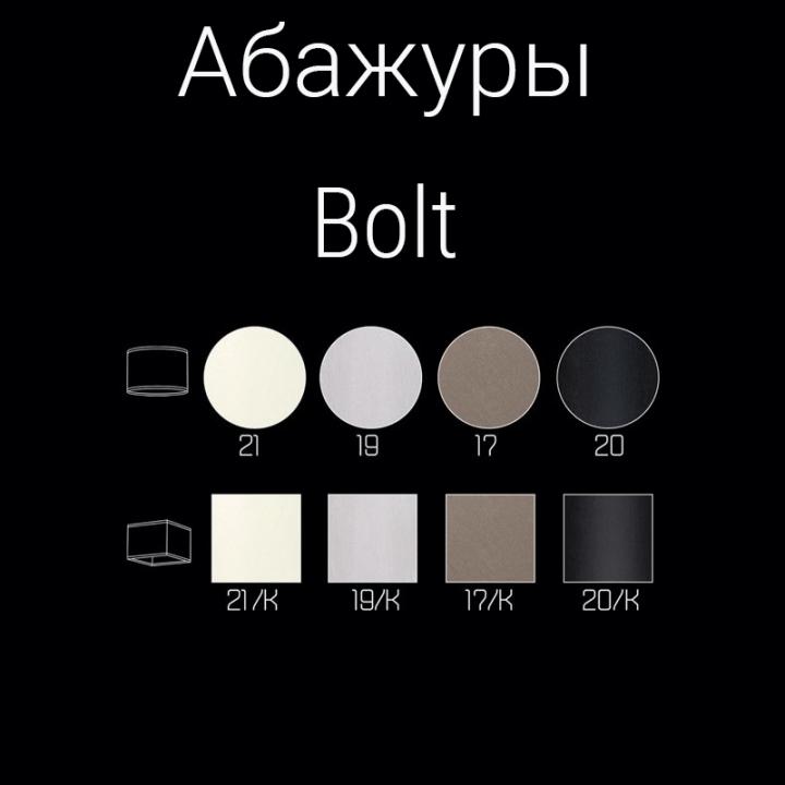 Бра Kutek BOLT BOL-K-1(N)