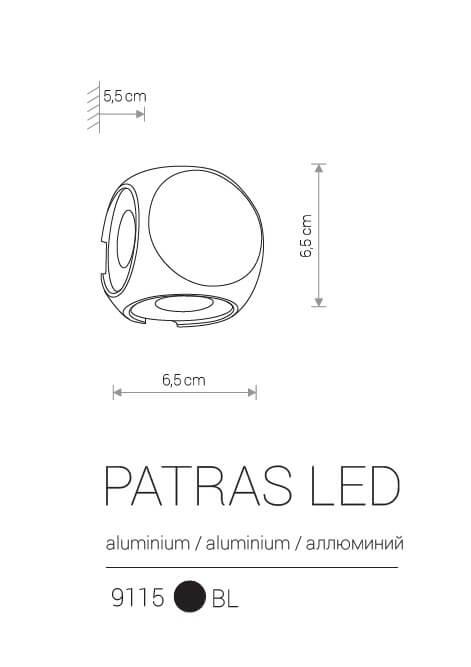 Настінний вуличний світильник Nowodvorski PATRAS LED 9115
