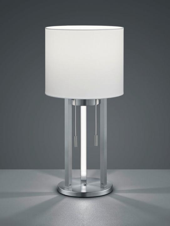 Настільна лампа TRIO TANDORI 575410207
