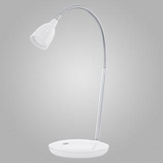 Настольная лампа Eglo DURENGO 93078