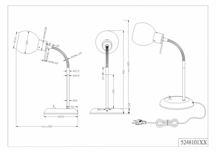 Настільна лампа TRIO FREDDY 524810107