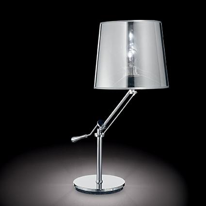 Настільна лампа Ideal Lux Regol 019772