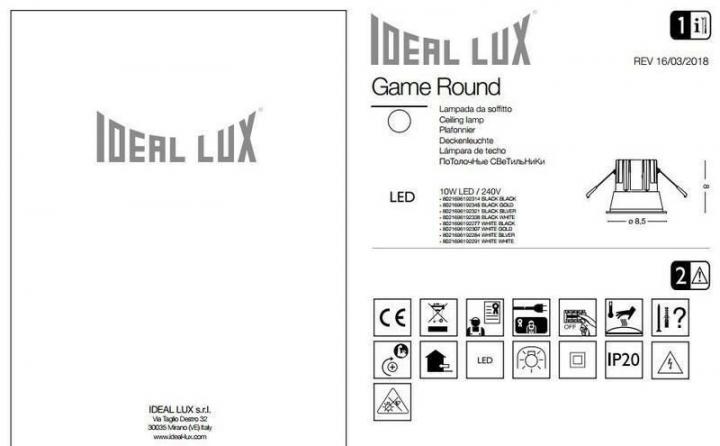 Точечный светильник Ideal Lux GAME ROUND 192345