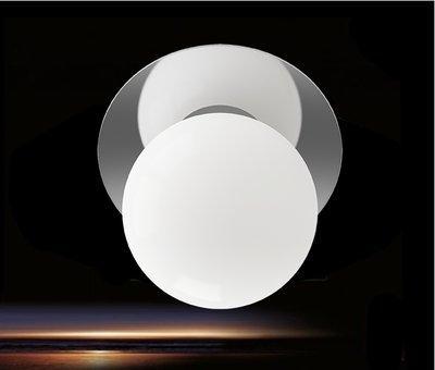 Точечный светильник Eglo Mosiano 94626