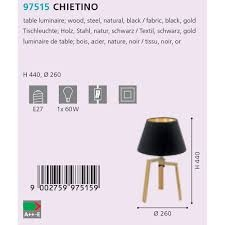 Настільна лампа Eglo CHIETINO 97515
