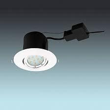 Точечный светильник Eglo PENETO 2 96861